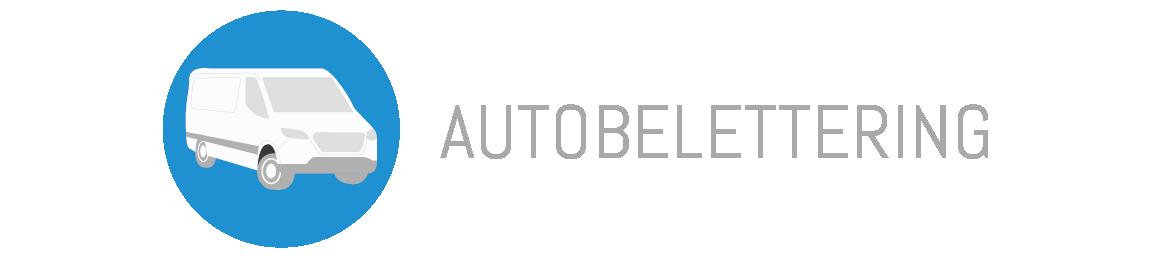 Autobelettering // Signaal Reclame